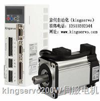 200W伺服电机