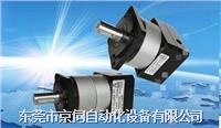 包装设备专业行星减速机