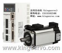 台湾伺服电机100W KSMA01LI4SP