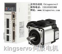 台湾伺服电机 台湾精品伺服 KSDG