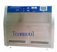 紫外光耐候試驗箱 VZW-301