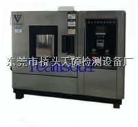 桌上型高低温试验箱 VTB-80
