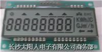 煤气表液晶显示模块 SMS0817