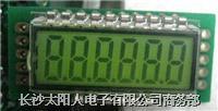 6位笔段式液晶显示模块 SMS0658B