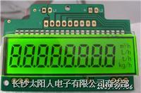 八位笔段动态驱动液晶显示模块 SMS08127