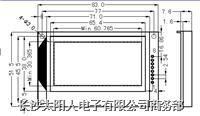 NT7532控制的12864液晶顯示模塊 SMG12864K9