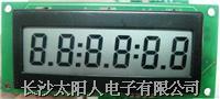 6位静态驱动的液晶显示模块 SMS0601