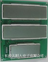 稅控加油機液晶顯示模塊 SMS1612F系列