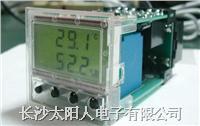 液晶顯示時間溫度顯示牌 SMS06125