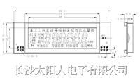 8位段式电表类液晶显示模块 SMS0823