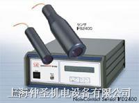 日本sentec光学非接触位移测量系统IFD2400