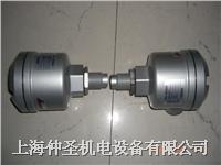 微波物位开关MWS-SR-1 MWS-ST-1