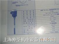 CG电容料位开关料位计日本能研NOHKEN