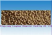 XH系列制冷剂专用分子筛 XH系列