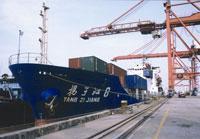船舶用電纜