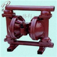铸铁气动隔膜泵 QBY