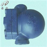 杠杆浮球式蒸汽疏水阀 FT14H