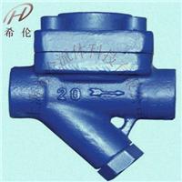 热静力膜盒式蒸汽疏水阀 CS16H