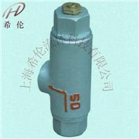 可调恒温式蒸汽疏水阀 ST