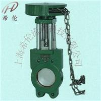 链轮式浆液阀 LZ73X