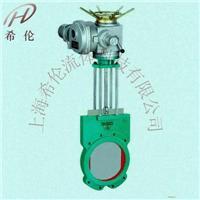 电动浆液阀 Z973X