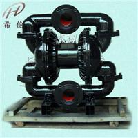 铸钢气动隔膜泵 QBK-80