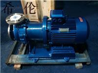 耐酸碱磁力泵