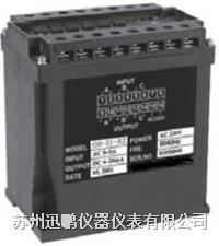 CP型交流电流变送器 CP型