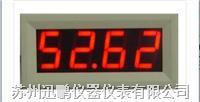 苏州迅鹏SPB-XSBT二线制回路供电显示器 SPB-XSBT
