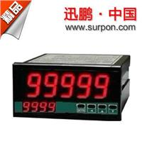 苏州迅鹏  工业生产用SPA-96BDAM系列安培分钟计 SPA-96BDAM