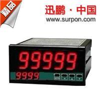 迅鹏数字化直流功率表 SPA-96BDW