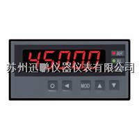 4-20mA数显转速表,数显频率表,迅鹏WPM WPM