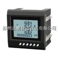 SPS630单相功率表、三相功率表/苏州迅鹏 SPS630