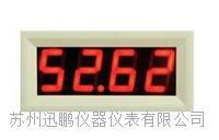 苏州迅鹏WPBT-J1型二线制回路供电表头 WPBT
