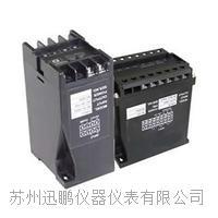 迅鹏YPD型二线制电流变送器 YPD