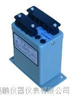 电流变送器模块/苏州迅鹏FPA FPA