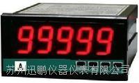 SPC-96BA单相交流电流表,迅鹏 单相交流电流表