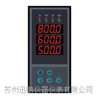苏州迅鹏WPD3三通道数显表 WPD3