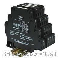 超薄型模拟信号变送器