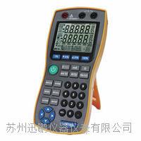 苏州迅鹏WP-MMB高精度4-20mA信号发生器 WP-MMB
