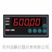 苏州迅鹏WPE6型数显压力表 WPE6