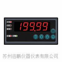 苏州迅鹏WPF-DE型温度显示仪 WPF