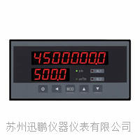 苏州迅鹏WPJBH-AI型热能积算仪 WPJBH