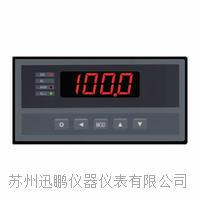 苏州迅鹏WPHC-E型手动操作器 WPHC