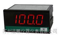 苏州迅鹏SPB-96B型智能开度表 SPB-96B