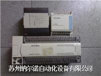 伺服电机维修 伺服驱动器维修