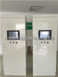 加气站控制柜(配15寸人机触摸屏)