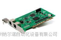 MPC8632网络运动控制卡