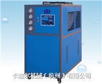 电镀风冷冷凍機 KSF系列
