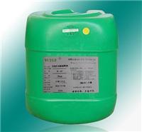 无卤素助焊剂 WS-866